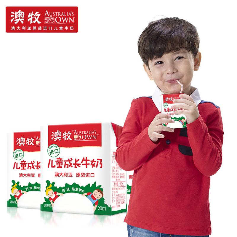 澳大利亚 澳牧(Australia's Own) 儿童成长牛奶 高端全脂纯进口牛奶早餐奶 200mlx15