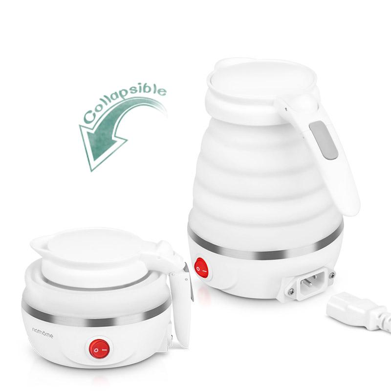 北欧欧慕(nathome)电热水壶 食品级硅胶 折叠双电压烧水壶 NSH0701 旅行便携 0.6L电水壶 二代升级款