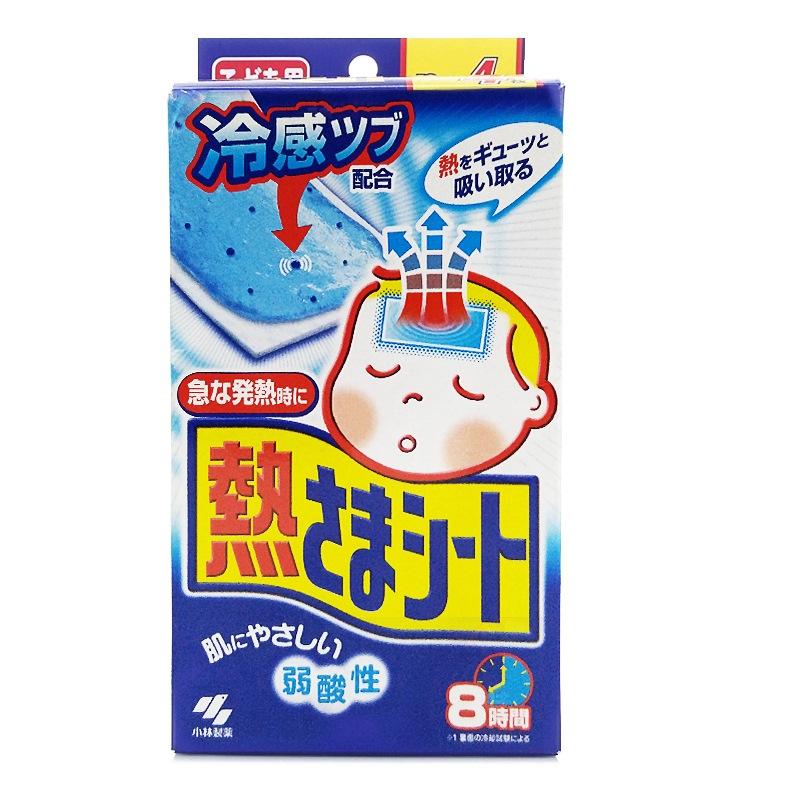 【日本原装进口】小林制药(KOBAYASHI)儿童退热贴16片(蓝色)