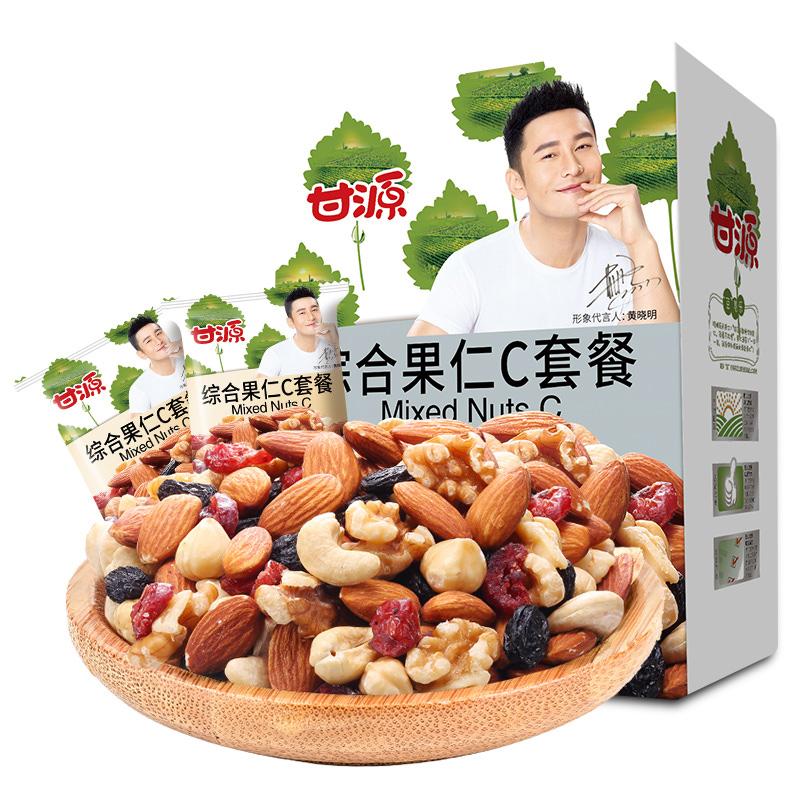 甘源 坚果炒货 综合果仁C套餐 休闲零食 每日坚果 礼盒100g*4袋/盒