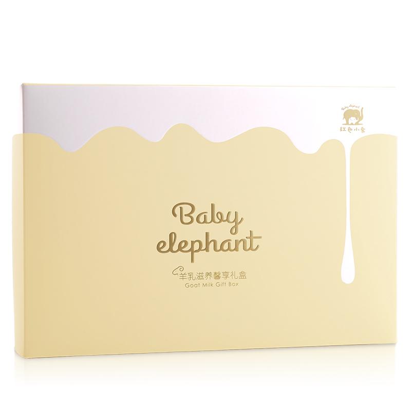 红色小象羊乳滋养馨享礼盒5件套 孕妇化妆品孕妈护肤套装