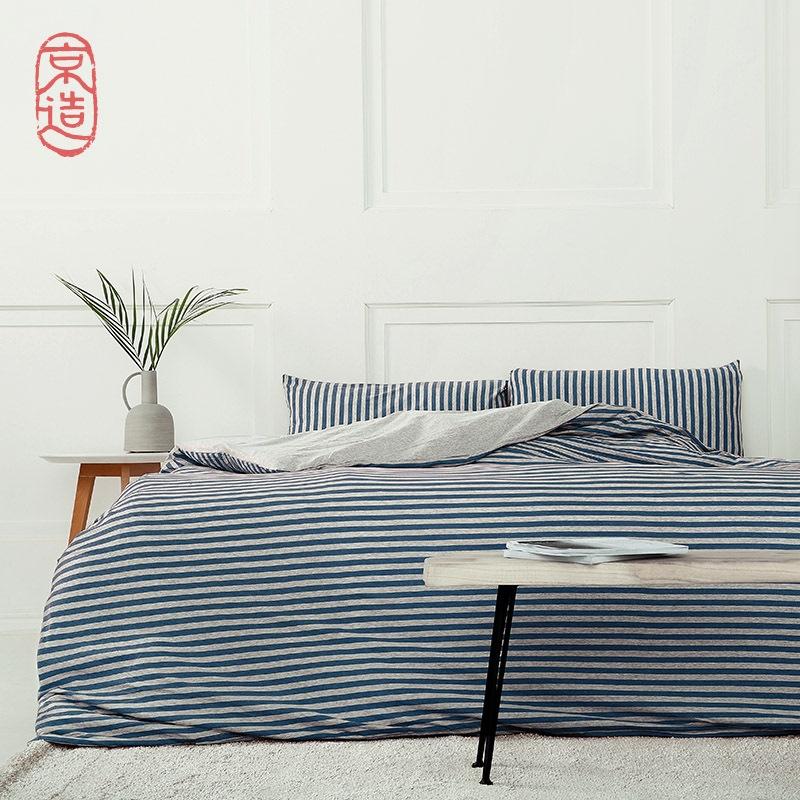 京造 全棉针织条纹四件套  日式简约床笠款纯棉床品 海军蓝条纹床上四件套 1.8米床双人床 220*240