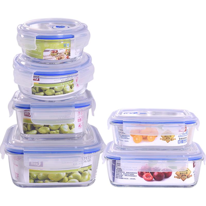 青苹果 钢化耐热玻璃保鲜盒6件套 BXH6-1