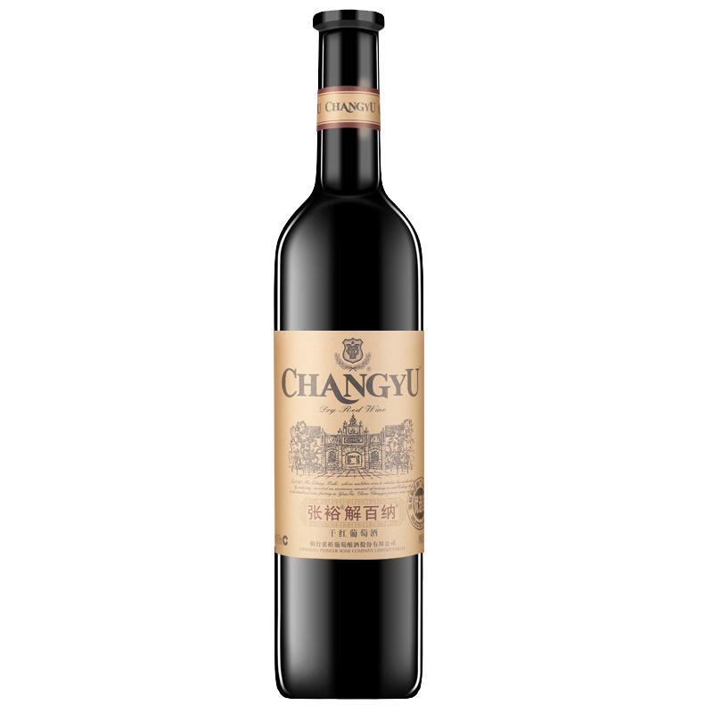 张裕(CHANGYU)红酒 优选级解百纳干红葡萄酒750ml*6瓶整箱装