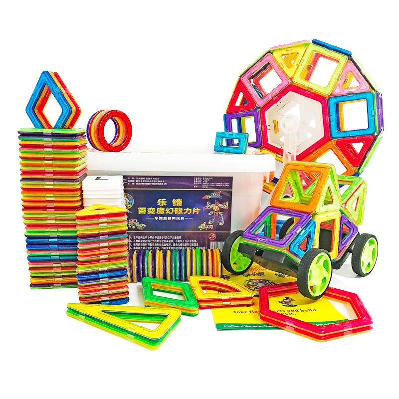乐缔(LERR)114件套磁力片儿童积木玩具磁性拼插建构片磁铁玩具含83片磁力片+收纳箱+教科书+车轮