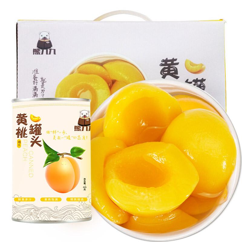 熊九九 糖水黄桃水果罐头 休闲零食方便速食 对开黄?#33402;?#31665;礼盒装 425g*6罐