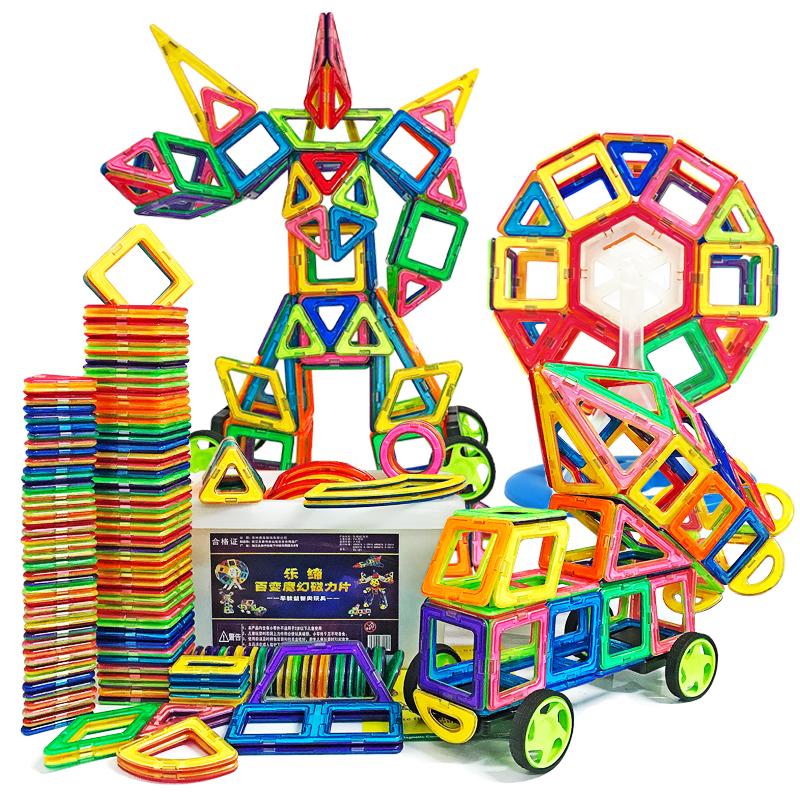 乐缔(LERR)190件套磁力片积木玩具儿童磁性拼装早教建构片磁铁玩具 含159片磁力片+收纳箱+教科书+车轮