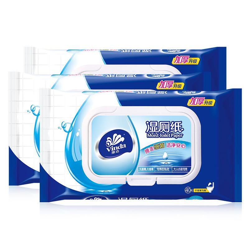 维达(Vinda) 湿厕纸 40片特惠装