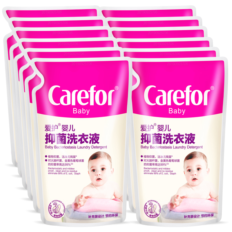 爱护(Carefor)洗衣液 婴儿洗衣液500ml×12袋装 儿童新生儿宝宝专用洗衣液