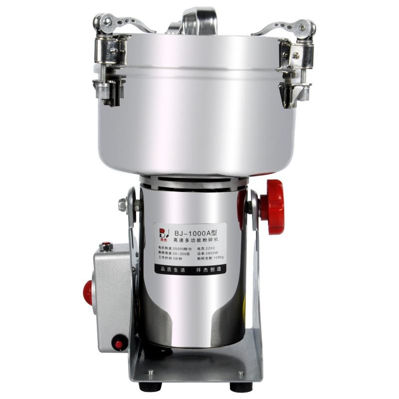 拜杰(Baijie)不銹鋼中藥粉碎機家用電動打粉機超細 五谷雜糧磨粉機 中藥研磨機 BJ-1000A