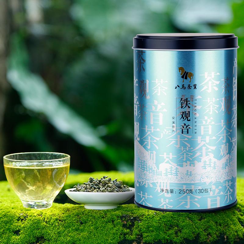 八马茶业 茶叶 乌龙茶 安溪清香型铁观音 双蓝罐装 500g