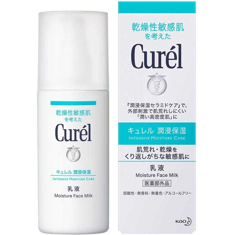 日本珂润(Curel)润浸保湿柔和乳液 120ml(保湿补水 温和不刺激 男女适用 花王 原装进口)