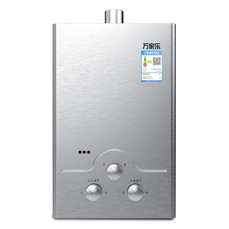 万家乐(macro)8升四季控温型 经济适用 燃气热水器(液化气)JSQ16-8M2