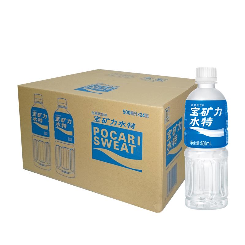 宝矿力水特(POCARI SWEAT)宝矿力水特500ml*24瓶 整箱