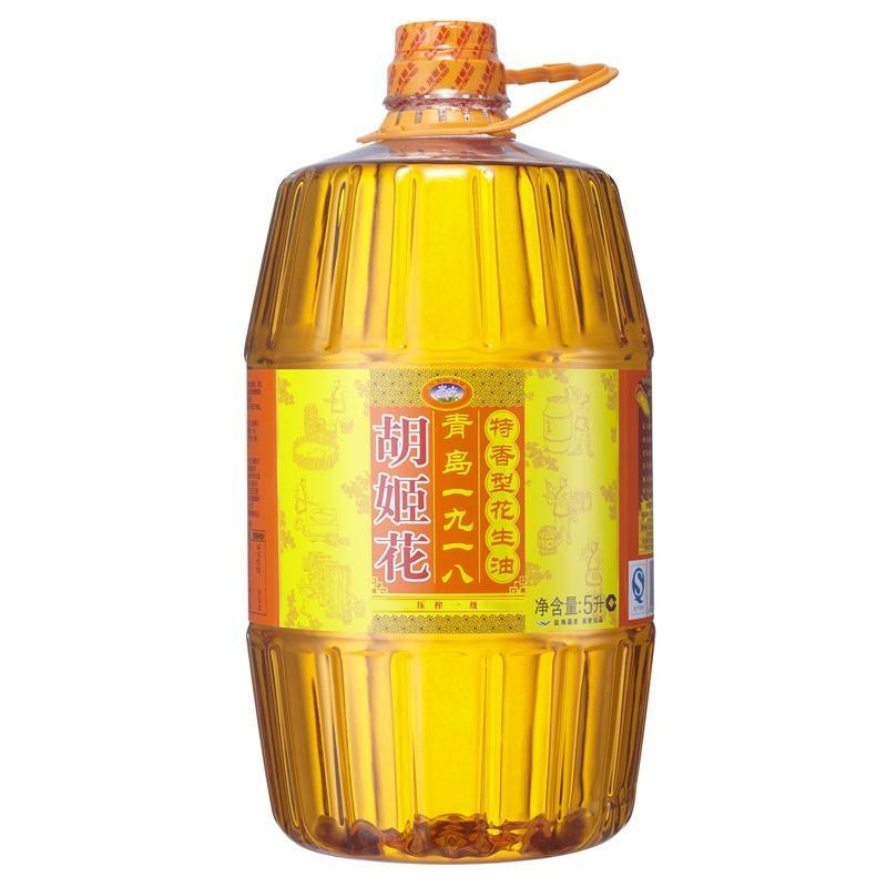 胡姬花 食用油 压榨 特香型花生油5L(新老包装随机发放)
