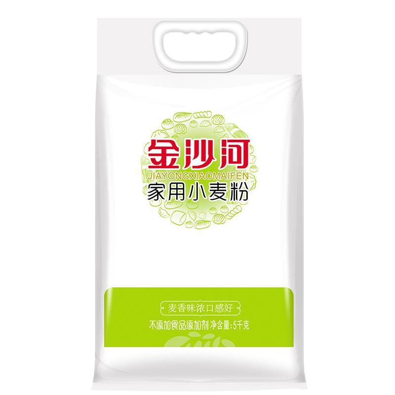 金沙河面粉  家用小麥粉  包子饅頭  不添加增白劑  中筋烘焙白面粉 餃子粉 5KG