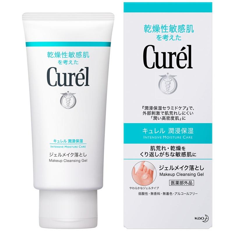日本珂潤(Curel)潤浸保濕卸妝啫喱 130g(溫和卸妝 潔凈不刺激 不粘膩 敏感肌可用 花王 原裝進口)