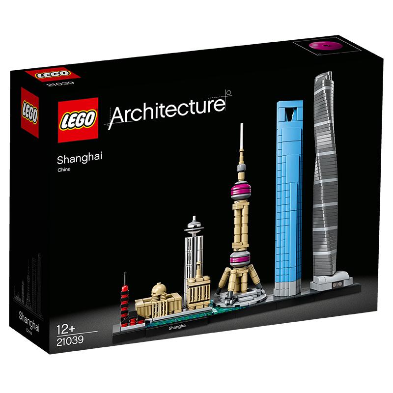 乐高 玩具 建筑 12岁+ 天际线:上海 21039 积木LEGO