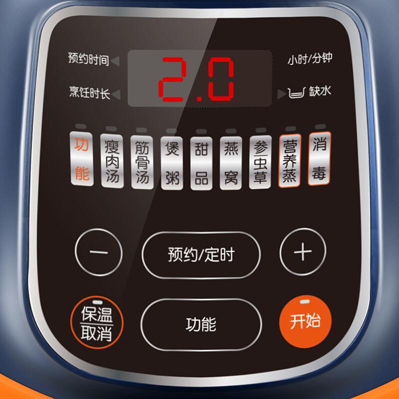 苏泊尔(SUPOR)电炖锅电炖盅DZ22YC816-40一锅三胆可预约隔水炖