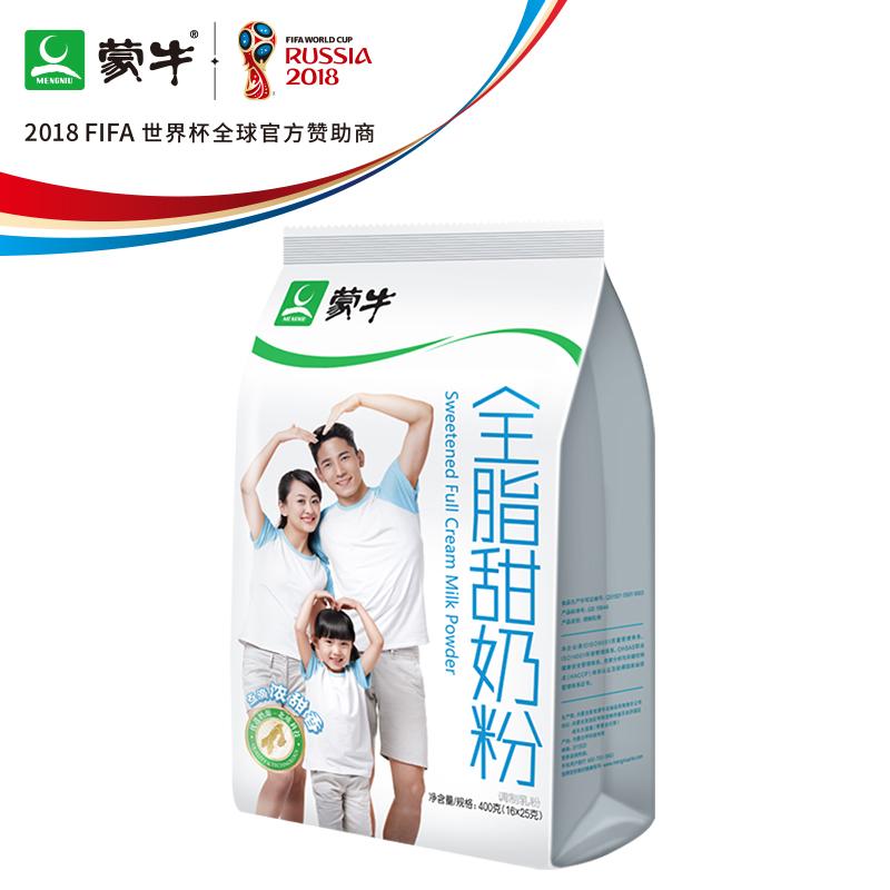 蒙牛(MENGNIU)成人奶粉 全脂甜奶粉 400g