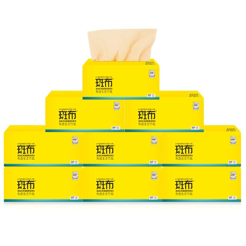 斑布(BABO) BASE系列 3层150抽面巾纸抽纸9包(大规格)整箱销售(本色抽纸 无漂白竹浆)