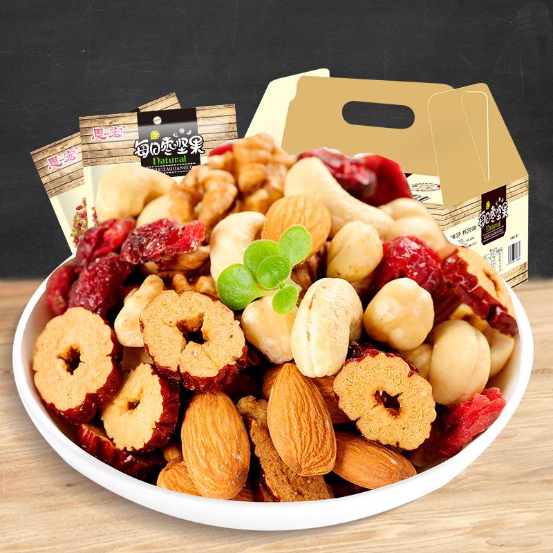 思宏(SIHONG)坚果炒货每日坚果枣750g礼盒装六口味混合装25g*30包零食大礼包