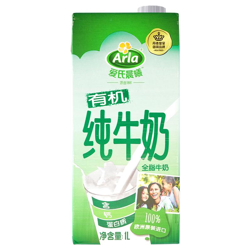 德國 進口有機奶 Arla愛氏晨曦 有機全脂牛奶 1L*6 紅色禮盒裝
