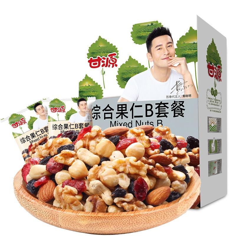 甘源 坚果炒货 综合果仁B套餐 休闲零食 每日坚果 礼盒 100g*4袋/盒