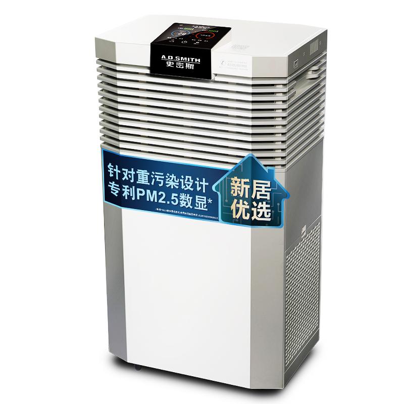 史密斯(A.O.Smith) 空气净化器 除甲醛PM2.5实时数字监测KJ400F-B11