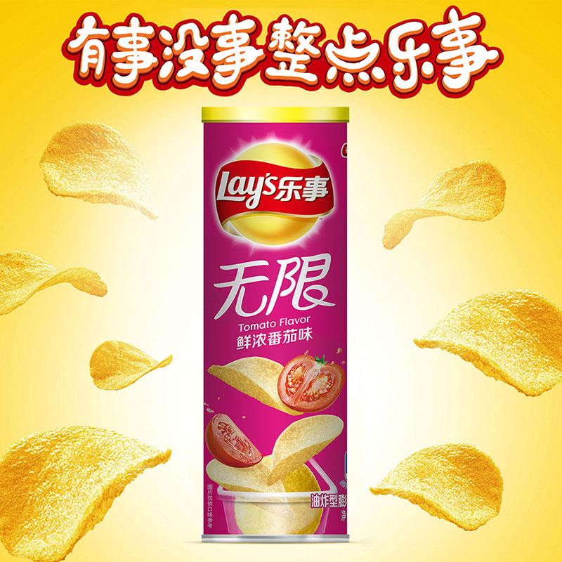 乐事(Lay's)无限薯片 零食 休闲食品 鲜浓番茄味104g罐装 百事食品