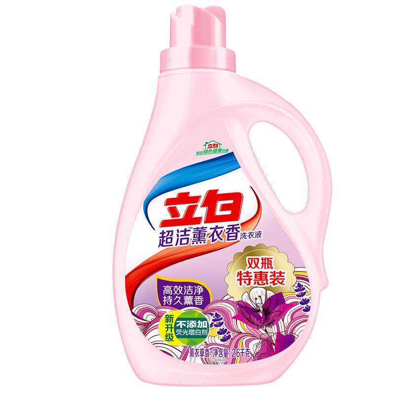 立白 超洁薰衣香洗衣液2.6kg*2
