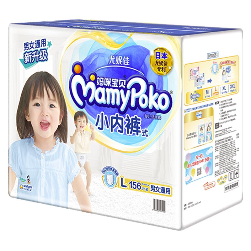 尤妮佳 妈咪宝贝(MamyPoko) 小内裤【男女通用】L156片【9-14kg】婴儿尿不湿电商箱装