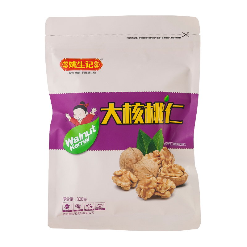 姚生記 堅果炒貨 干果零食 新疆大核桃仁 生核桃仁300g/袋