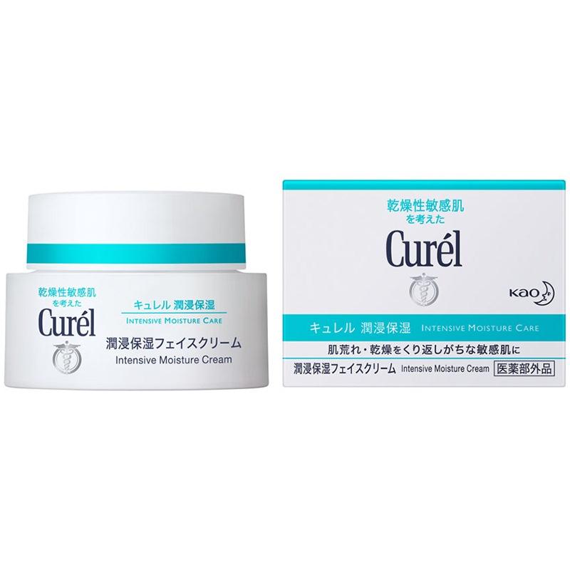 日本珂润(Curel)润浸保湿滋养乳霜 40g(日本Cosme大赏 长效滋养 滋润补水 敏感肌控可用 花王 原装进口)