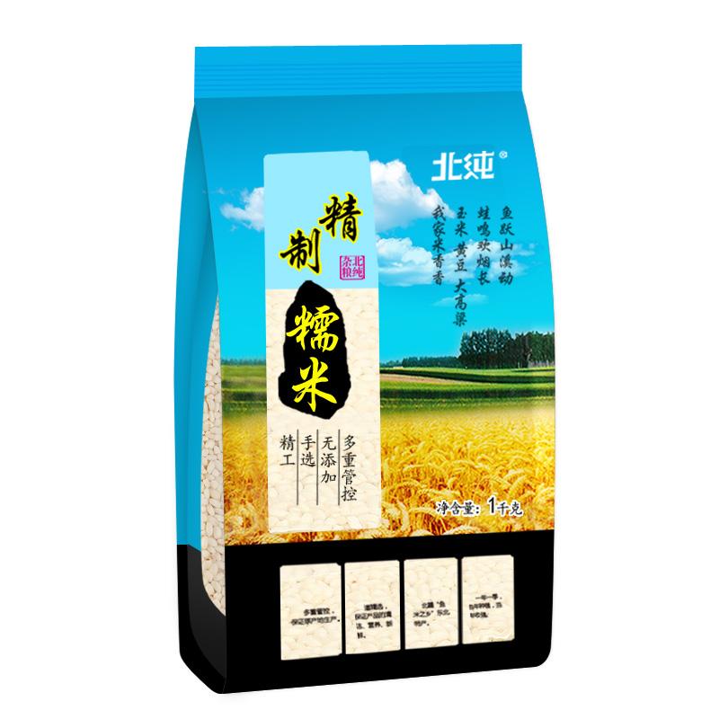 北纯 精制糯米1kg (粗粮 无添加 粽子米 真空包装 五谷杂粮)