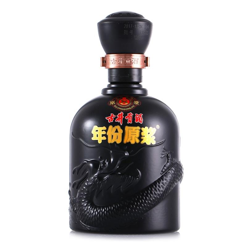 古井贡酒年份原浆 古8 50度 单瓶装白酒500ml 口感浓香型(新老包装随机发货)