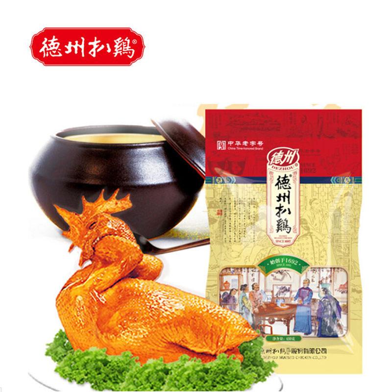 德州扒鸡 山东特产 清真熟食烧鸡 保鲜五香扒鸡 650g