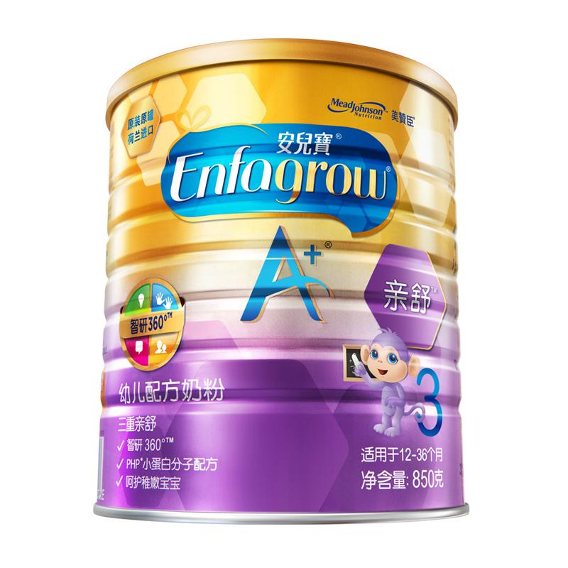 美赞臣(Enfamil)安儿宝A+亲舒乳蛋白水解幼儿配方粉 3段(12-36个月)850克 (新旧包装随机发货)