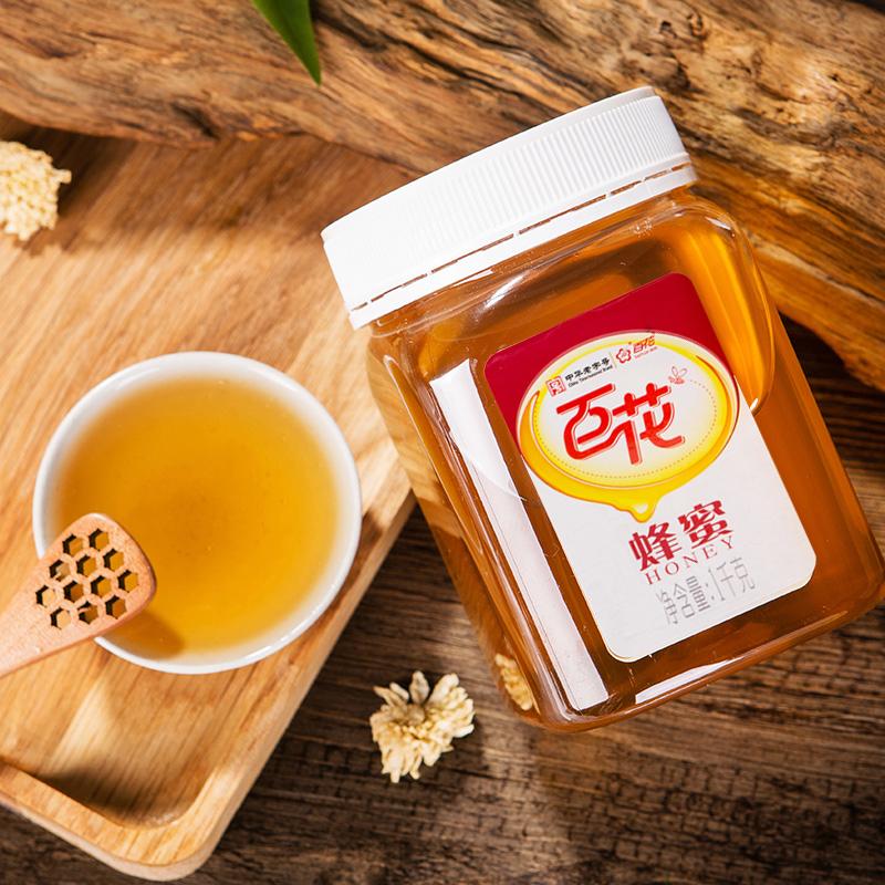 百花  蜂蜜1000g  中华老字号
