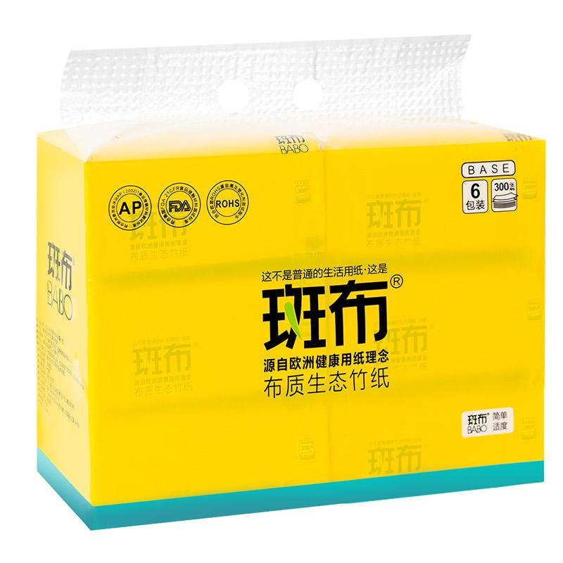 斑布(BABO) 本色抽纸 无漂白竹浆 BASE系列3层100抽面巾纸*6包(小规格)