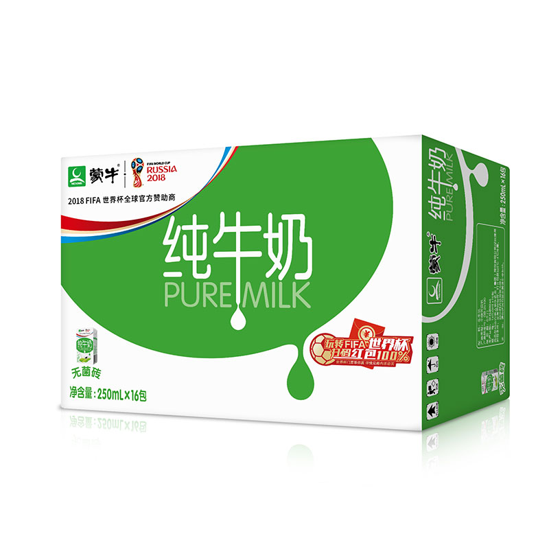 蒙牛 純牛奶 PURE MILK 250ml*16盒 禮盒裝