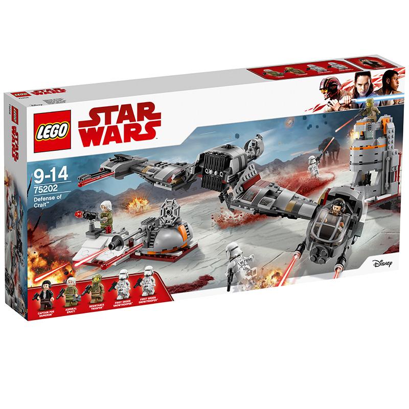 乐高 玩具 星球大战 Star Wars 9岁-14岁 Crait星球保卫战 75202 积木LEGO
