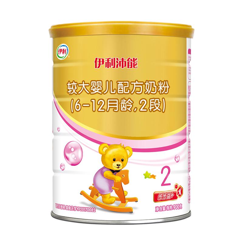 伊利奶粉 沛能系列(原金装) 较大婴儿配方奶粉 2段900克(6-12个月较大婴儿)新老包装随机发货