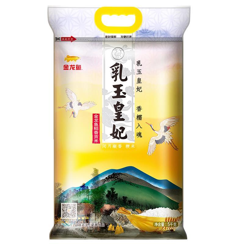 金龙鱼  东北大米 乳玉皇妃稻香贡米 5kg  当季新米