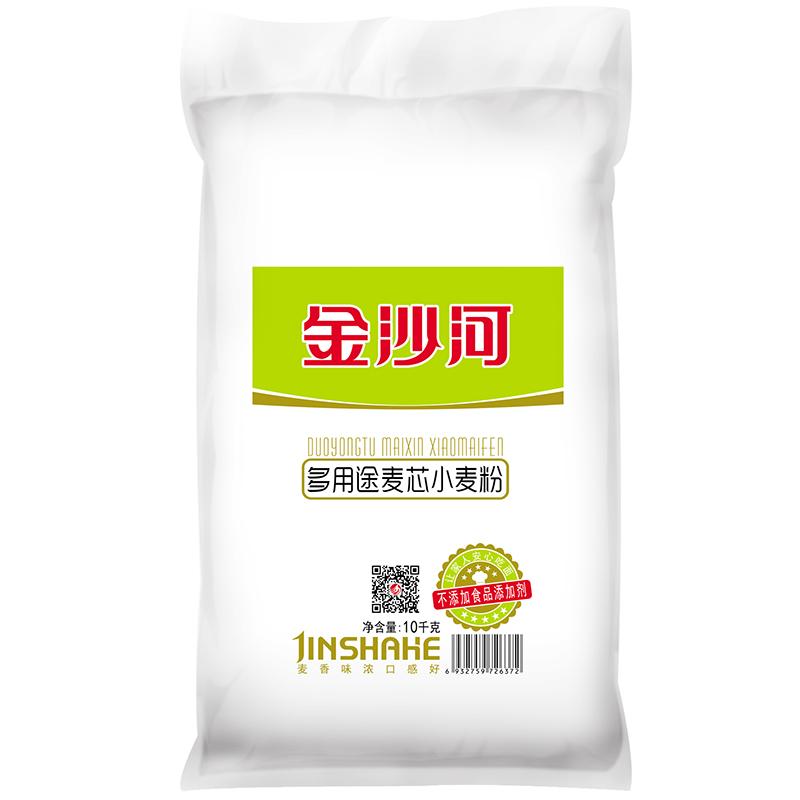 金沙河面粉 多用途小麦粉 高筋面粉 馒头 包子 饺子多用面粉10kg