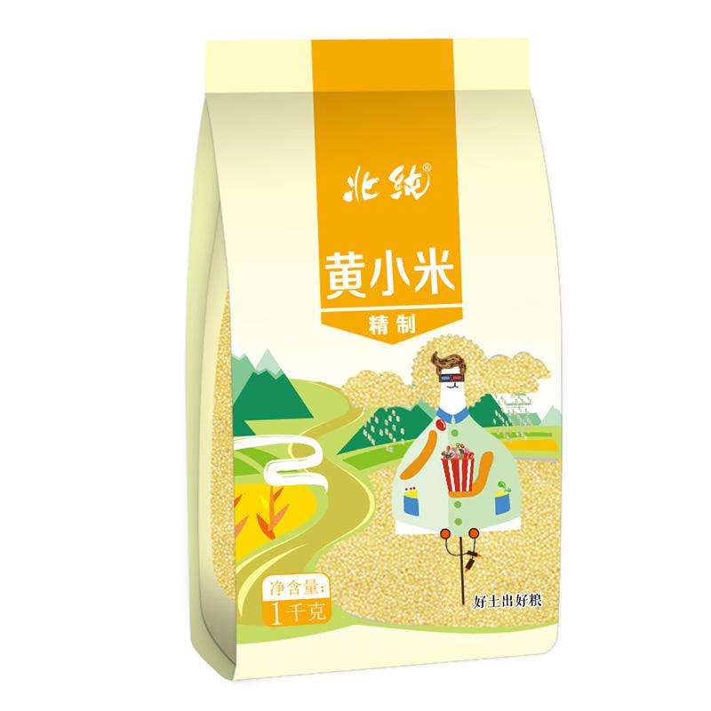 北纯 精制黄小米1kg (粗粮 无添加 真空包装 五谷杂粮 大米伴侣)