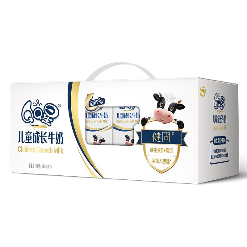 伊利 QQ星儿童成长牛奶(健固型)190ml*15盒