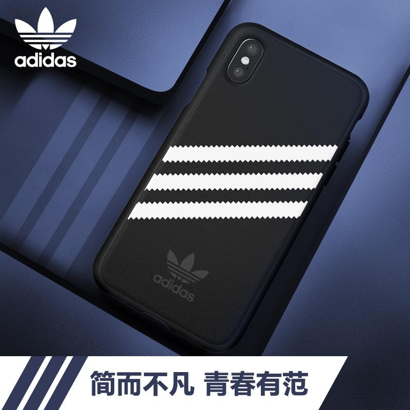 adidas(阿迪达斯)新品iphone X 三叶草硅胶超薄防摔全包手机保护套保护壳适用于苹果iPhone10 权贵黑