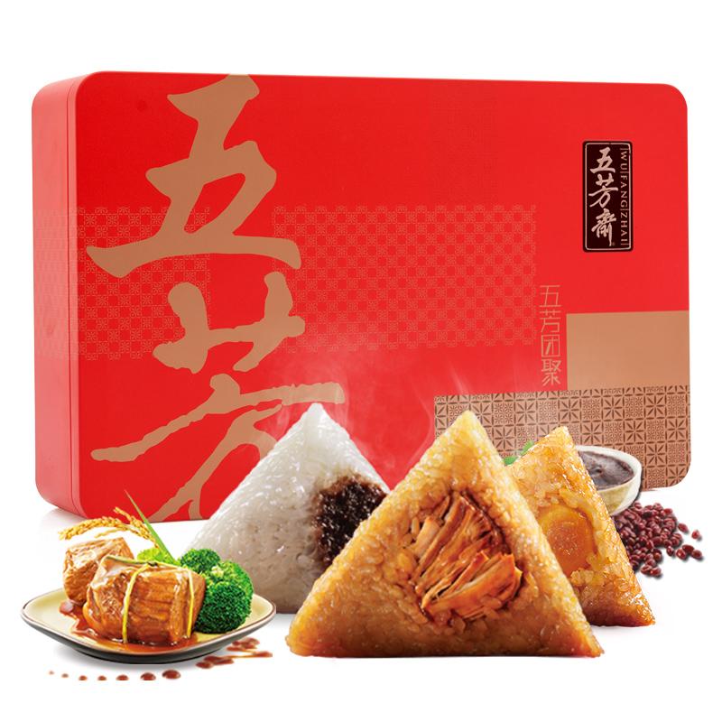 五芳斋 五芳团聚 端午节粽子礼盒 1.12kg 4种口味 8只装 中华老字号