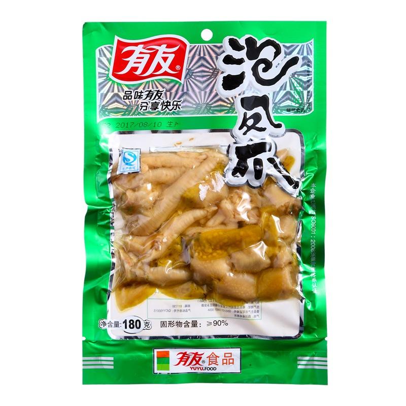 有友 重庆特产 休闲零食小吃 泡椒凤爪 山椒味180g